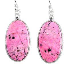 18.39cts natural pink rhodonite in black manganese silver dangle earrings r75632