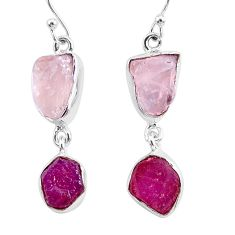 12.58cts natural pink rose quartz raw ruby rough 925 silver earrings r93717