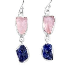 12.60cts natural pink rose quartz raw sapphire rough silver earrings r93701