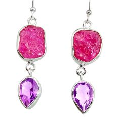 12.96cts natural pink ruby rough amethyst 925 silver dangle earrings d40325