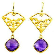 12.31cts natural purple amethyst 925 silver 14k gold dangle earrings r31586