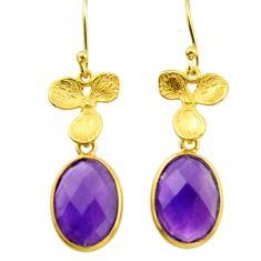 11.70cts natural purple amethyst 925 silver 14k gold dangle earrings r31688