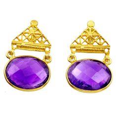 17.53cts natural purple amethyst 925 silver 14k gold dangle earrings r31766