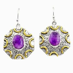 6.53cts natural purple amethyst 925 silver 14k gold dangle earrings r37190