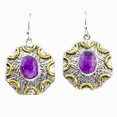 6.36cts natural purple amethyst 925 silver 14k gold dangle earrings r37191