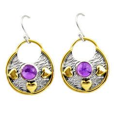 2.36cts natural purple amethyst 925 silver 14k gold dangle earrings r37209