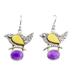 4.22cts natural purple amethyst 925 silver 14k gold dangle earrings r37251