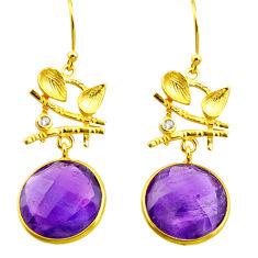 17.91cts natural purple amethyst 925 silver 14k gold dangle earrings r38461