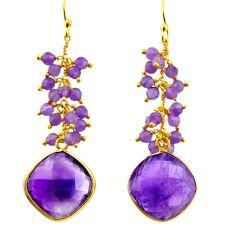 20.94cts natural purple amethyst 925 silver 14k gold dangle earrings r38465