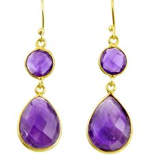15.25cts natural purple amethyst 925 silver 14k gold dangle earrings r38481