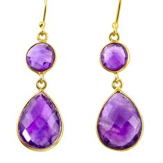 15.34cts natural purple amethyst 925 silver 14k gold dangle earrings r38482