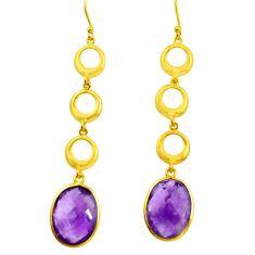 16.70cts natural purple amethyst 925 silver 14k gold dangle earrings r38485