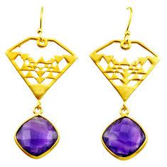 15.65cts natural purple amethyst 925 silver 14k gold dangle earrings r38682