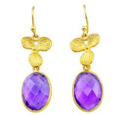 11.73cts natural purple amethyst handmade14k gold dangle earrings t16521