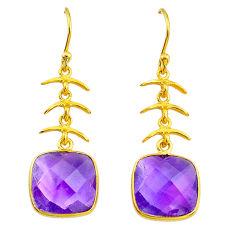 11.28cts natural purple amethyst handmade14k gold dangle earrings t16545