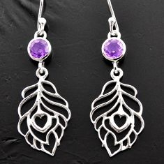 1.74cts natural purple amethyst 925 silver feather charm earrings jewelry d40170