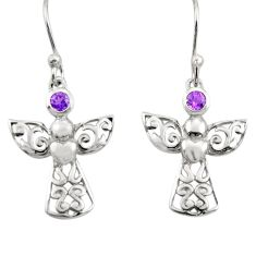 0.99cts natural purple amethyst 925 sterling silver birds charm earrings r25962