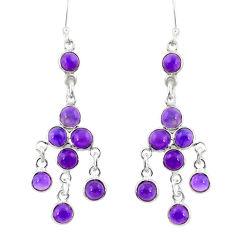 Clearance Sale- 14.23cts natural purple amethyst 925 sterling silver chandelier earrings d39862