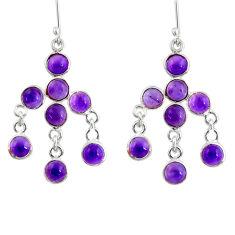 13.22cts natural purple amethyst 925 sterling silver chandelier earrings d39865