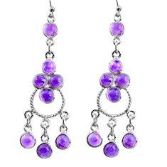 13.27cts natural purple amethyst 925 sterling silver chandelier earrings r37390