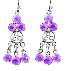 10.79cts natural purple amethyst 925 sterling silver chandelier earrings r37406