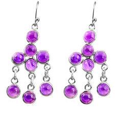 12.58cts natural purple amethyst 925 sterling silver chandelier earrings r37428