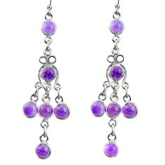 12.15cts natural purple amethyst 925 sterling silver chandelier earrings r42294