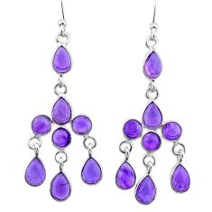 9.86cts natural purple amethyst 925 sterling silver chandelier earrings t12341