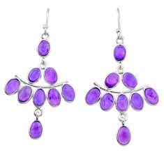 14.12cts natural purple amethyst 925 sterling silver chandelier earrings t1871