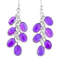 15.89cts natural purple amethyst 925 sterling silver chandelier earrings t1872