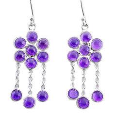 10.14cts natural purple amethyst 925 sterling silver chandelier earrings t4642