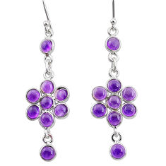 7.56cts natural purple amethyst 925 sterling silver chandelier earrings t4747