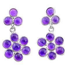 7.17cts natural purple amethyst 925 sterling silver chandelier earrings t4786