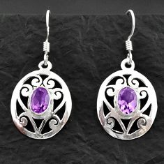 3.33cts natural purple amethyst 925 sterling silver dangle earrings d40617