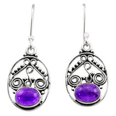 Clearance Sale- 4.43cts natural purple amethyst 925 sterling silver dangle earrings d40741