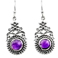 Clearance Sale- 2.64cts natural purple amethyst 925 sterling silver dangle earrings d40743