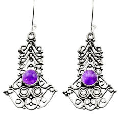 Clearance Sale- 2.74cts natural purple amethyst 925 sterling silver dangle earrings d40745