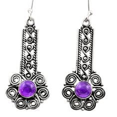 Clearance Sale- 2.53cts natural purple amethyst 925 sterling silver dangle earrings d40749