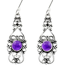 Clearance Sale- 2.33cts natural purple amethyst 925 sterling silver dangle earrings d40757