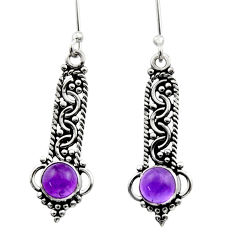 2.28cts natural purple amethyst 925 sterling silver dangle earrings d40758