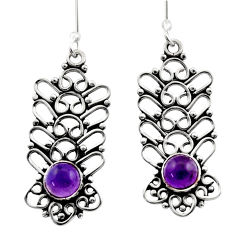 2.62cts natural purple amethyst 925 sterling silver dangle earrings d40760