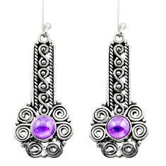 2.84cts natural purple amethyst 925 sterling silver dangle earrings d40938