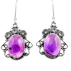 12.04cts natural purple amethyst 925 sterling silver dangle earrings d40978