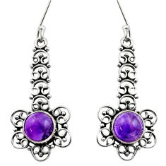 Clearance Sale- 2.34cts natural purple amethyst 925 sterling silver dangle earrings d41126