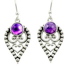 2.85cts natural purple amethyst 925 sterling silver dangle earrings d46802