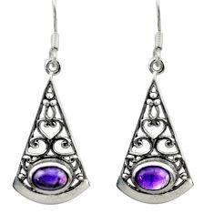 4.02cts natural purple amethyst 925 sterling silver dangle earrings d46876