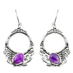 4.69cts natural purple amethyst 925 sterling silver dangle earrings d46911