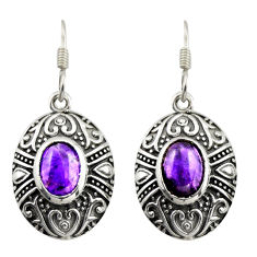 4.71cts natural purple amethyst 925 sterling silver dangle earrings d46931