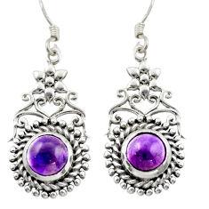 2.50cts natural purple amethyst 925 sterling silver dangle earrings d47003