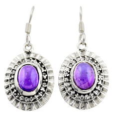 4.55cts natural purple amethyst 925 sterling silver dangle earrings d47031